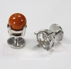 Основа для запонок с сеттингом для бусины 10 мм (цвет - платина), 14х10 мм, ПАРА