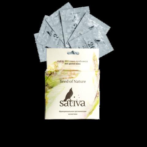 Набор пробников для зрелой кожи | Sativa