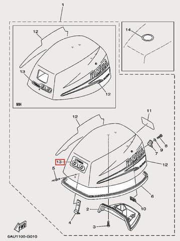 Наклейка для лодочного мотора F9,9 Sea-PRO (1-13)