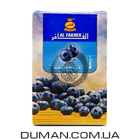 Табак Al Fakher Blueberry (Аль Факер Черника)