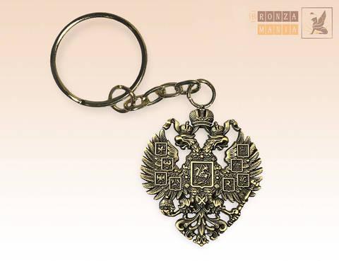 брелок Герб Российской Империи (двусторонний)