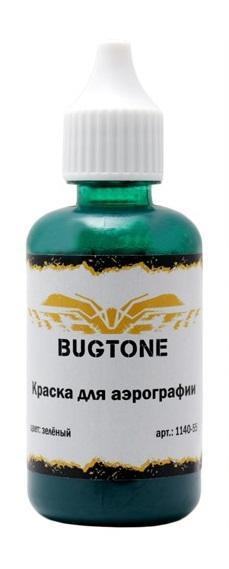 Bugtone Краска Bugtone для аэрографии водорастворимая Green (Зеленая), 50 мл зеленый_-_копия.jpg