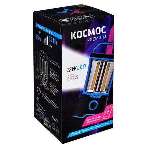 Фонарь кемпинговый аккумуляторный KOSMOS