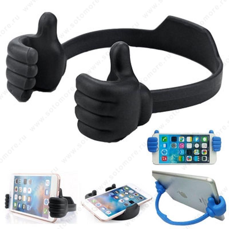 Торговое оборудование - Подставка универсальная для смартфонов руки черный