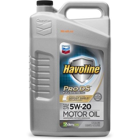 HAVOLINE PRO DS FULL SYNTHETIC 5W-20 моторное масло для бензиновых двигателей Chevron (5 литров)
