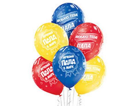 Воздушные шары Лучший папа