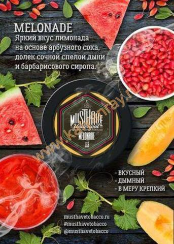 MustHave Melonade