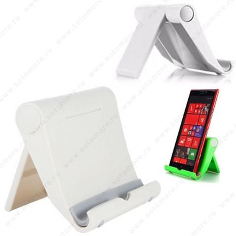 Торговое оборудование - Подставка универсальная для смартфонов Model: S059 белый