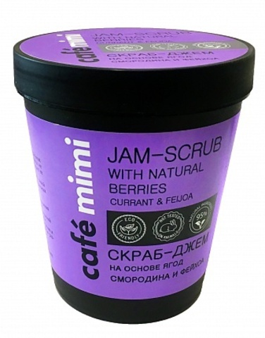 Cafe mimi Скраб-джем на основе ягод Смородина и Фейхоа (стакан) 270г