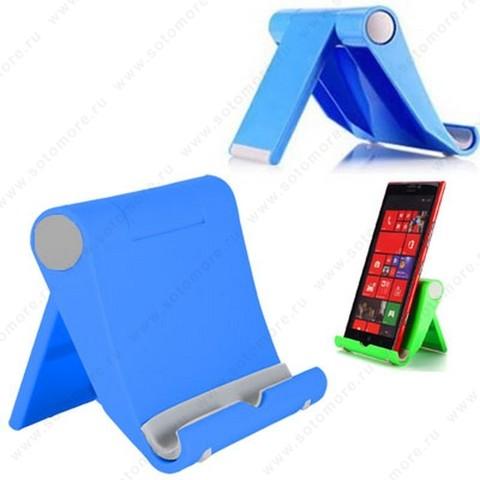 Торговое оборудование - Подставка универсальная для смартфонов Model: S059 синий