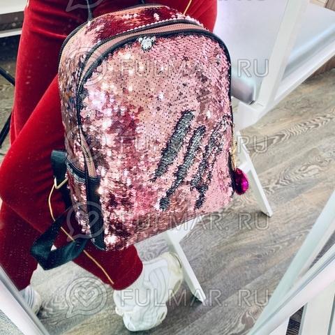 Рюкзак с пайетками меняющий цвет Розовый-Серебристый модель Мila Большая с брелком сердце