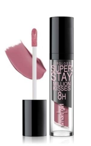 BelorDesign Smart Girl Супер стойкий блеск для губ Million kisses тон 212 розово-лиловый