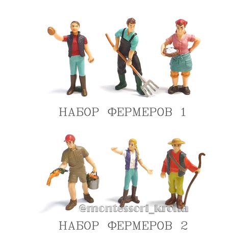 НАБОР ФЕРМЕРОВ 1