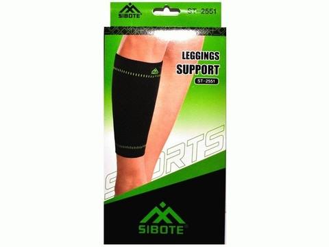 Суппорт голени. Надежно защитит мышцы икр и голени от ушибов и растяжений. ST-2551