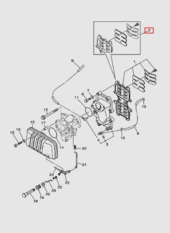 Клапан  для лодочного мотора T40 Sea-PRO (4-2)