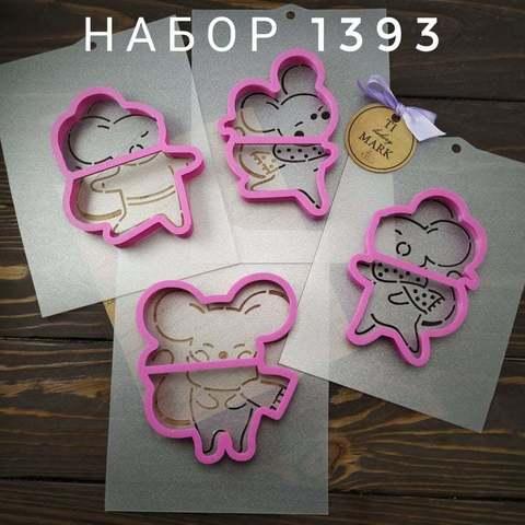 Набор №1393 - Мечтательные мышки