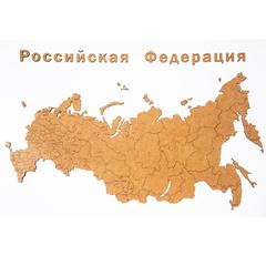 Карта-пазл 98х53см Mimi Wall Decoration Российская Федерация с городами коричневая