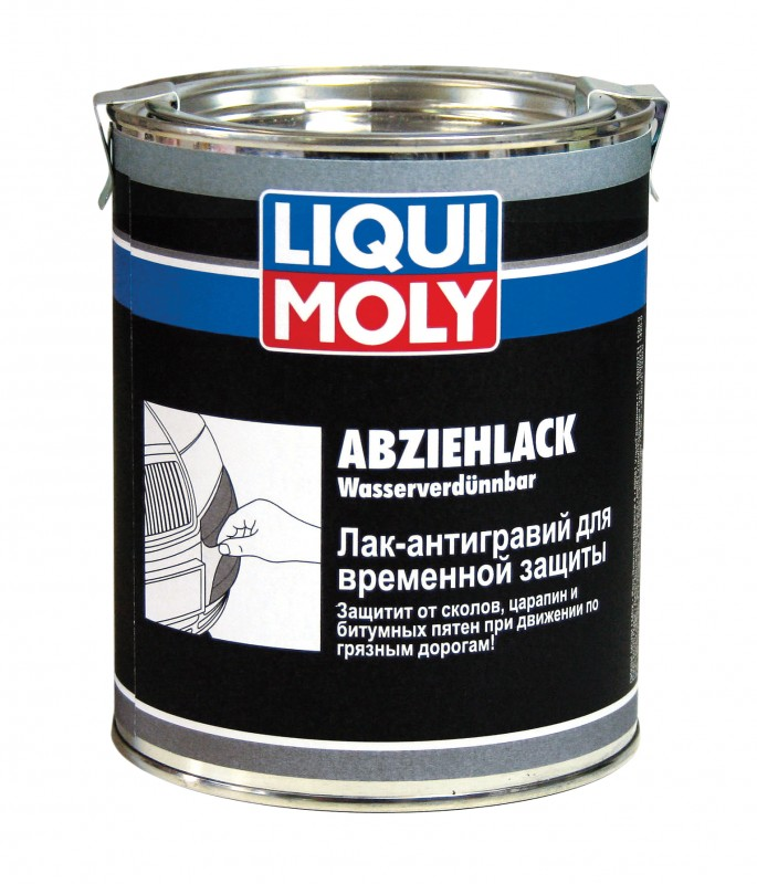 Liqui Moly Abziehlack Лак Антигравий для временной защиты