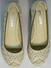 Закрытые босоножки с открытым носом женские Sturdy Shoes 87-43 24 Lighte Beige.