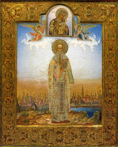 Икона святой Порфирий Газский на дереве на левкасе мастерская Иконный Дом