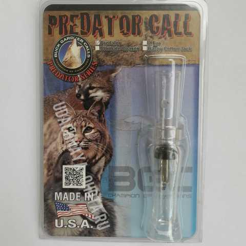 Манок на хищников Buck Gardner Predator call (крик раненого зайца)