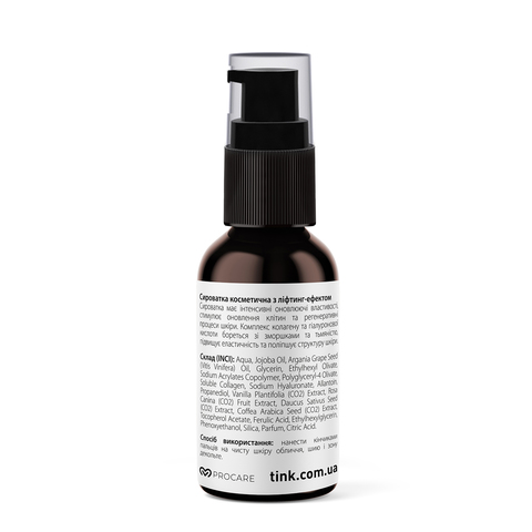 Сыворотка для лица с лифтинг-эффектом с коллагеном, гиалуроном и CO2-экстрактом кофейных зёрен Lifting Serum Tink 30 мл (3)