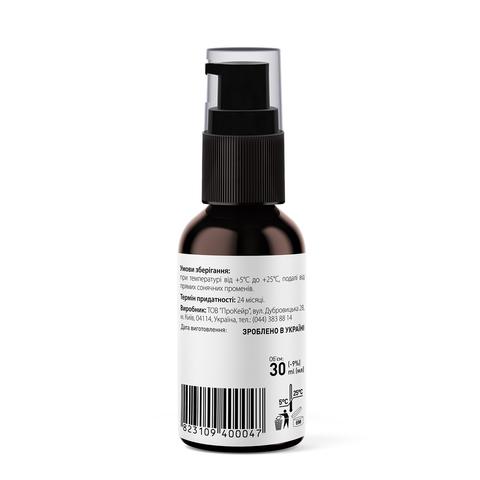 Сыворотка для лица с лифтинг-эффектом с коллагеном, гиалуроном и CO2-экстрактом кофейных зёрен Lifting Serum Tink 30 мл (4)