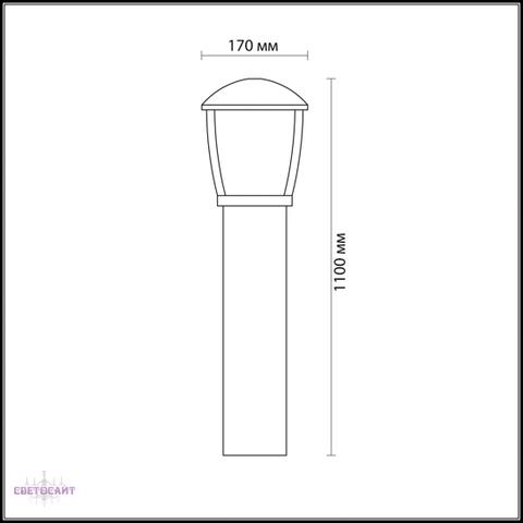 Уличный светильник 4051/1F серии TAKO