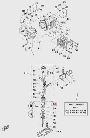 Шайба коленвала для лодочного мотора T5 Sea-PRO (2-40)