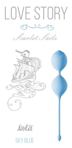Голубые вагинальные шарики Scarlet Sails