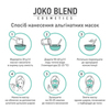 Альгинатная маска успокаивающая с экстрактом зеленого чая и алоэ вера Joko Blend 100 г (3)