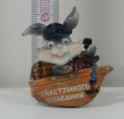 Магнит полистоун Кролик капитан 290524