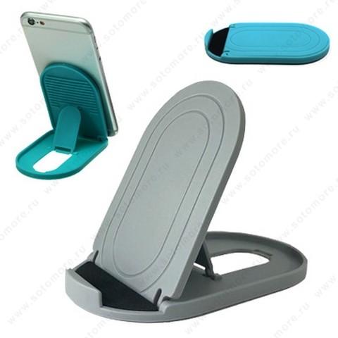 Торговое оборудование - Подставка универсальная для смартфонов складная большая серый
