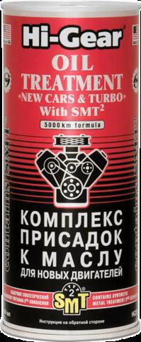 2249 Комплекс суперприсадок к маслу для новых двигателей (содержит SMT2)  OIL TREATMENT