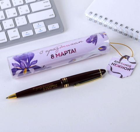 Ручка подарочная в лиловом тубусе надпись на ручке С Праздником 8 марта