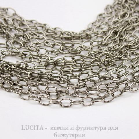 Винтажная цепь (звено 8х5 мм) (оксид серебра), 10 cм
