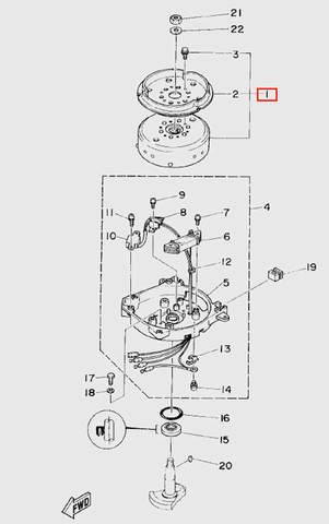 Маховик для лодочного мотора T5 Sea-PRO (5-1)