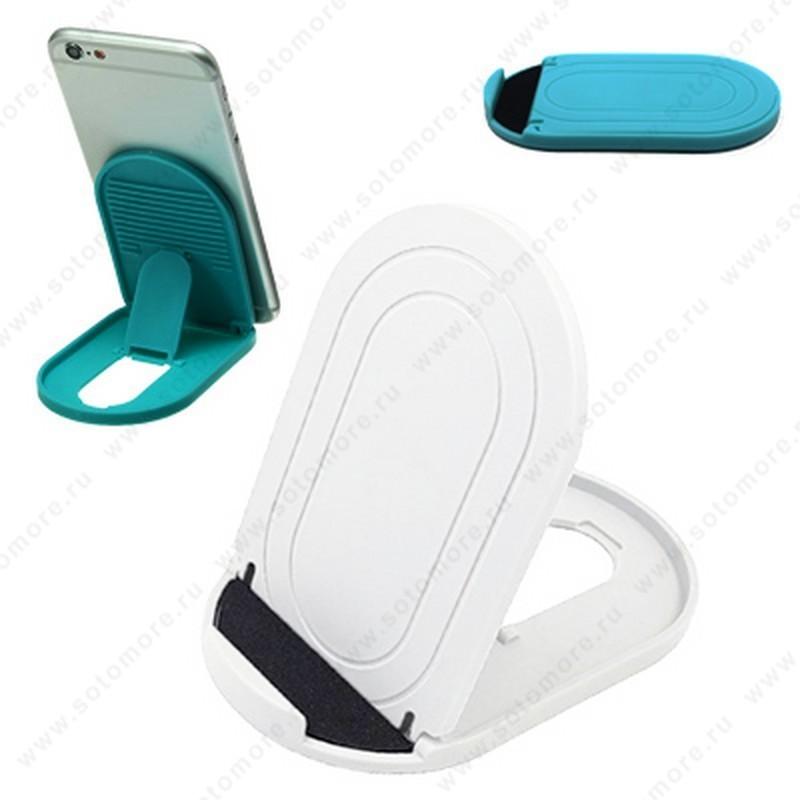 Торговое оборудование - Подставка универсальная для смартфонов складная большая белый