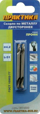 Сверло по металлу двустороннее ПРАКТИКА   Р6М5 4,2 х 51 мм (2шт.) блистер (037-800)