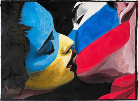 Любовь без границ #2