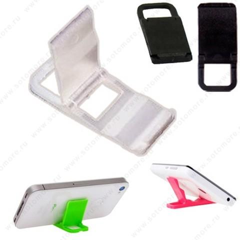 Торговое оборудование - Подставка универсальная для смартфонов складная маленькая белый