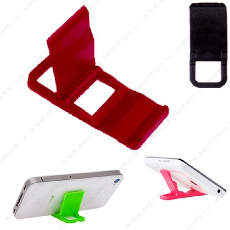 Торговое оборудование - Подставка универсальная для смартфонов складная маленькая красная