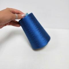 Hasegawa, Silk, Шёлк 100%, Императорский синий, 2/120, 6000 м в 100 г