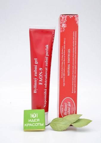 Faon-9 Натуральный лечебный гель для эффективного и деликатного очищения зубов и десен, 95мл