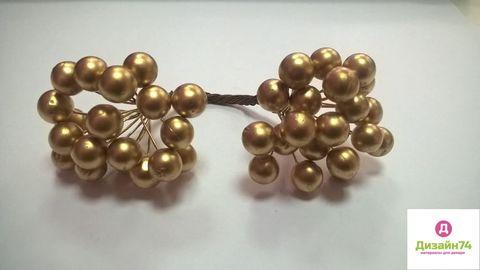 Рябина на ветке, цвет золото (упаковка 20 штук)