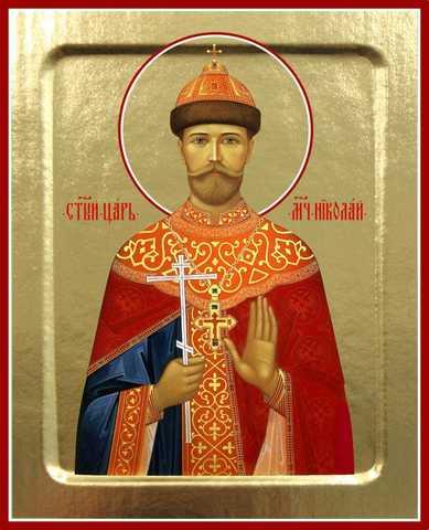 Икона Николай II, на дереве, 125х160 мм