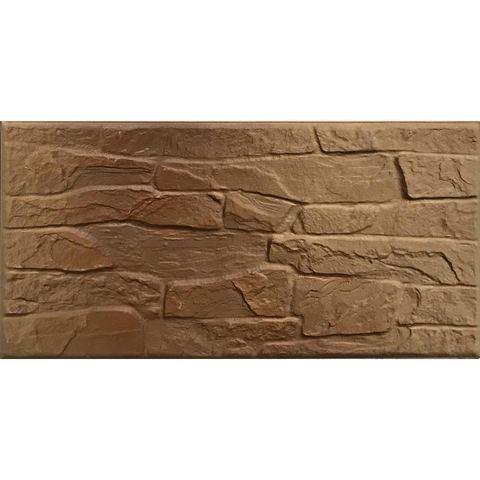 Cerrad Kamien, Cer 8, Mocca, new, 300x148x9 - Клинкерная плитка для фасада и внутренней отделки