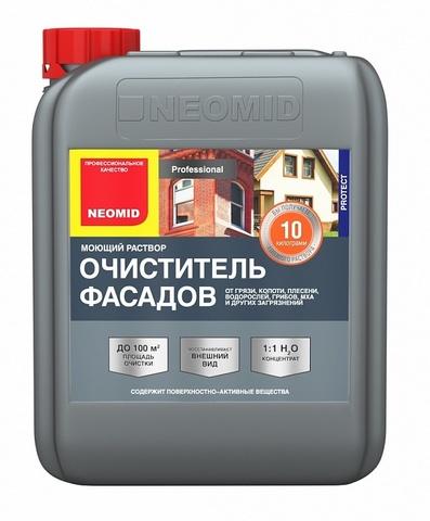 Neomid 650 очиститель фасадов
