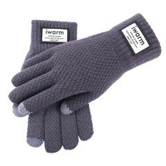 Вязаные мужские перчатки с тачскрином (Перчатки для сенсорных экранов) серо-голубые