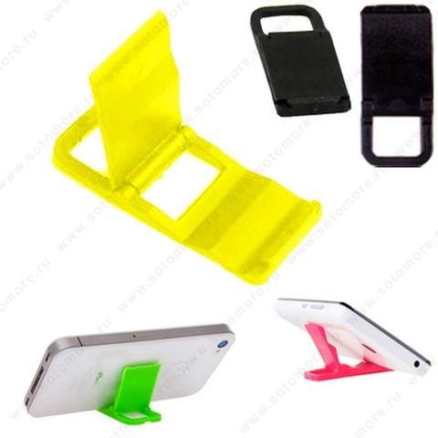 Торговое оборудование - Подставка универсальная для смартфонов складная маленькая желтый